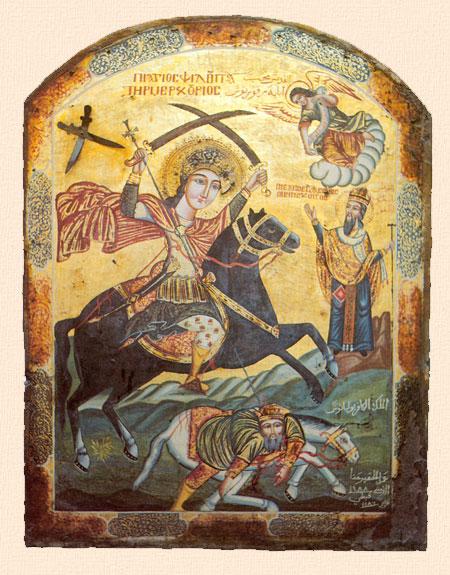 Коптская икона «Святой Меркурий убивает императора Юлиана». <br>