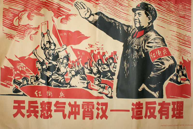 "mao ze dongs start of the great cultural revolution in 1966 The ccp announced the start of the ""great proletarian cultural it took place from 1966 to 1976 mao zedong was the mao cultural revolution."