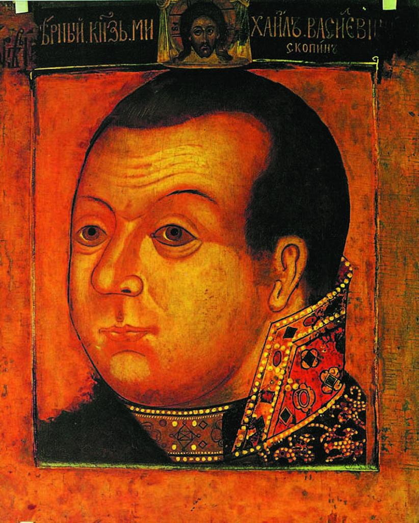 Михаил Скопин-Шуйский на парсуне XVII века. <br>