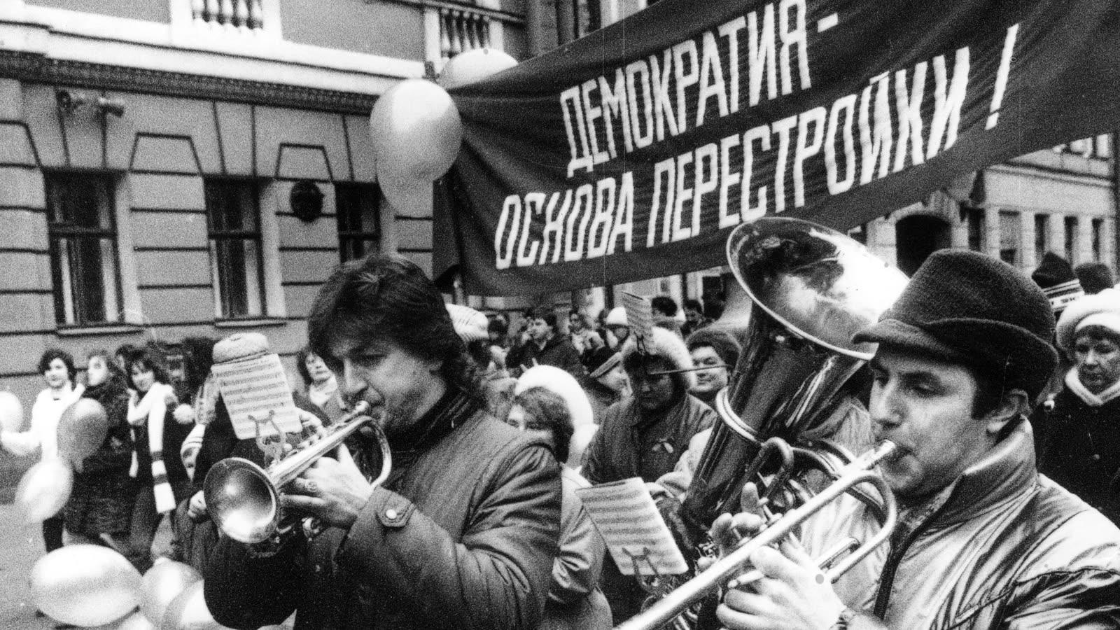 Демонстрация времен Перестройки.