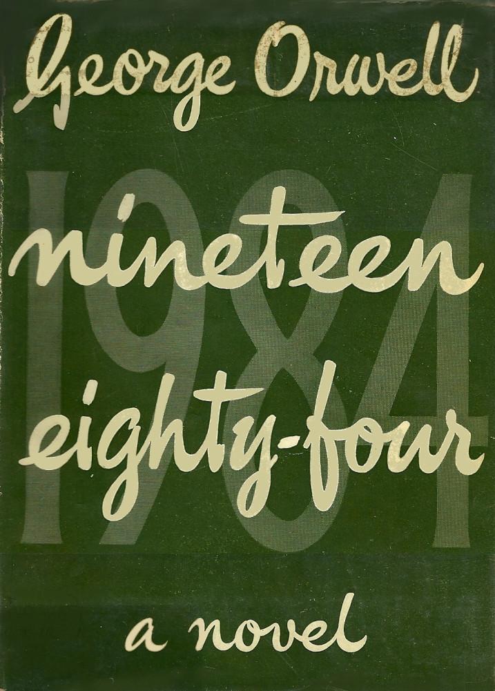 Обложка первого издания «1984». <br>