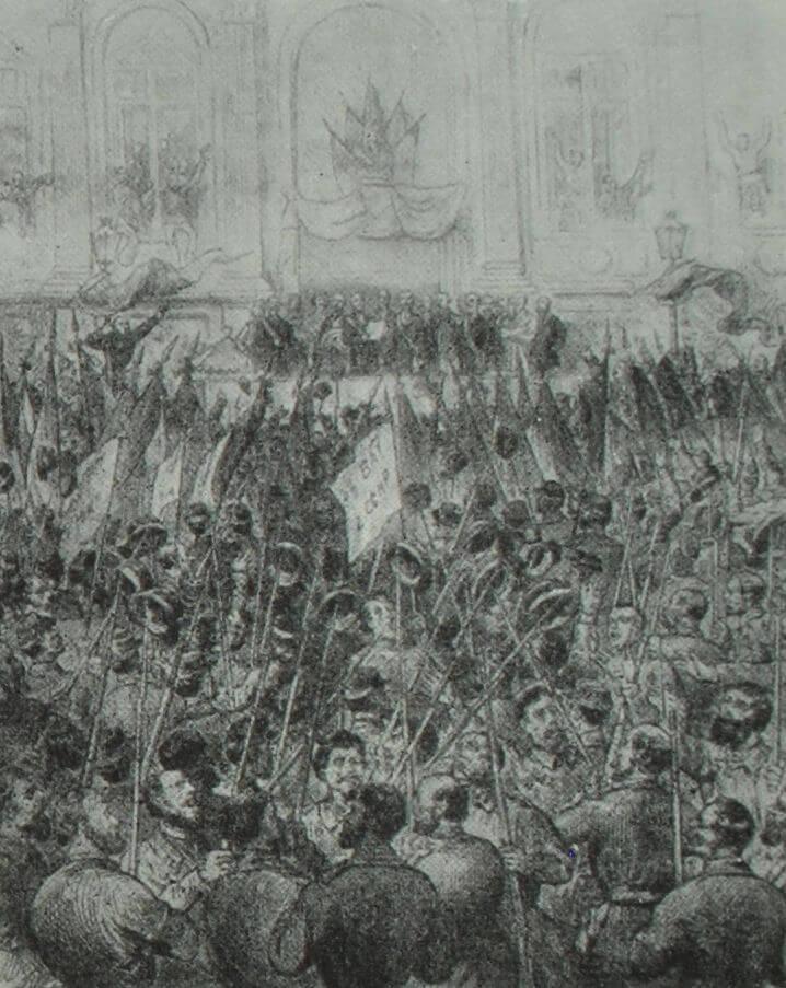 1 Провозглашение Парижской Коммуны.jpg