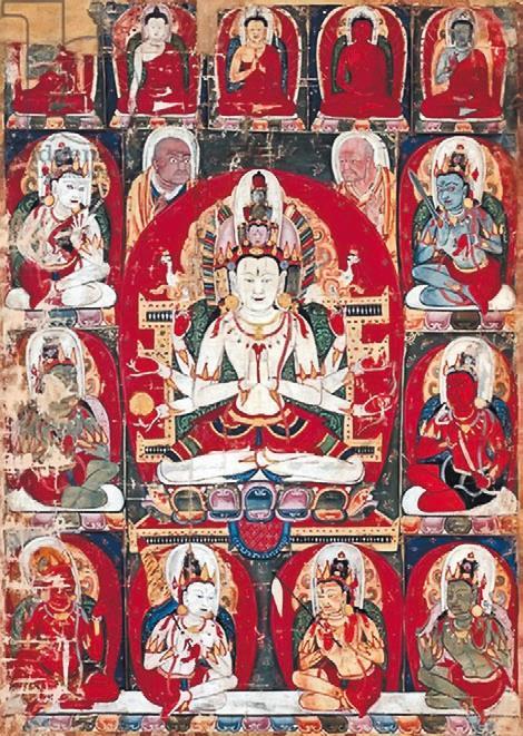 Бодхисаттва Авалокитешвара. Фрагмент тангутской рукописи. <br>