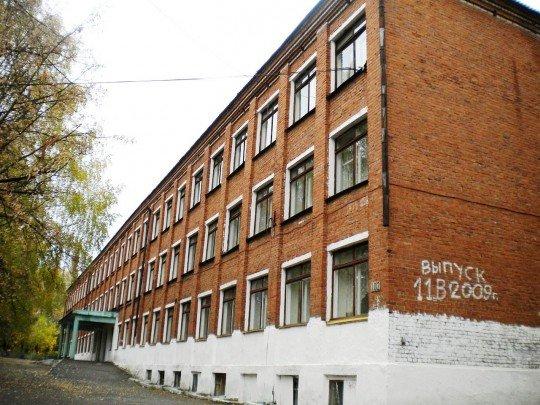 Школа №12.