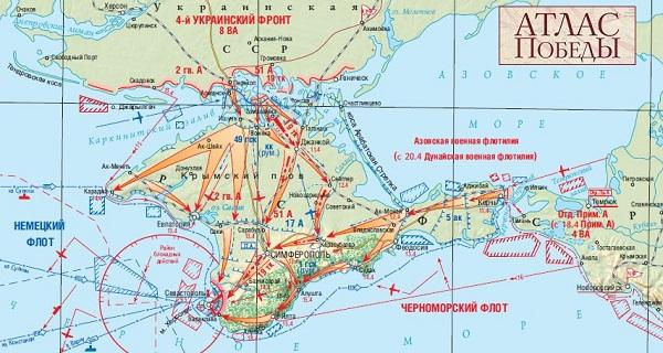 Крымская наступательная операция.