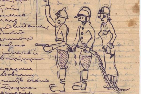 Письмо заключенного Константина Соболевского. <br> <br>