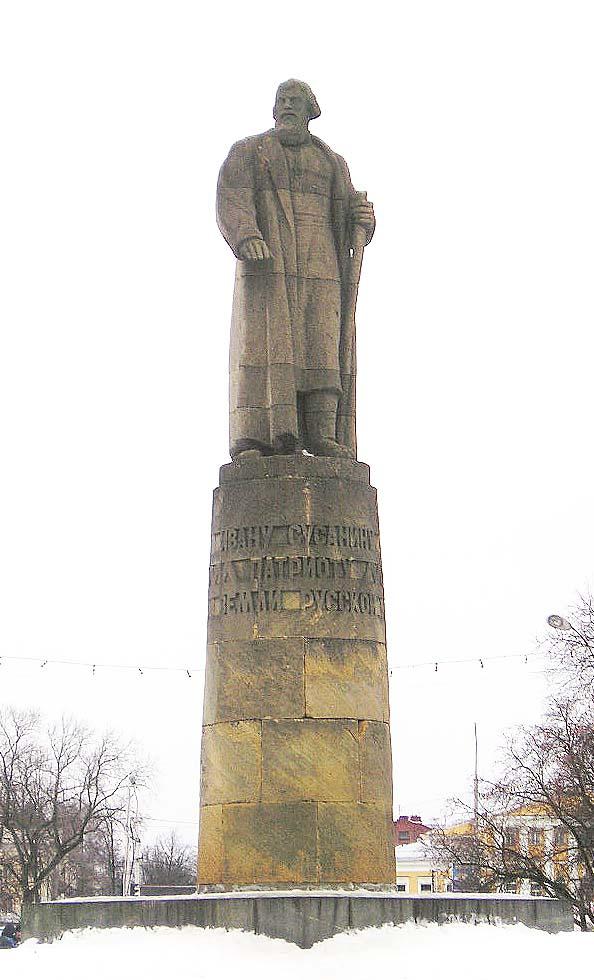 Фото 2. Современный памятник Ивану Сусанину в Костроме (1967).jpg