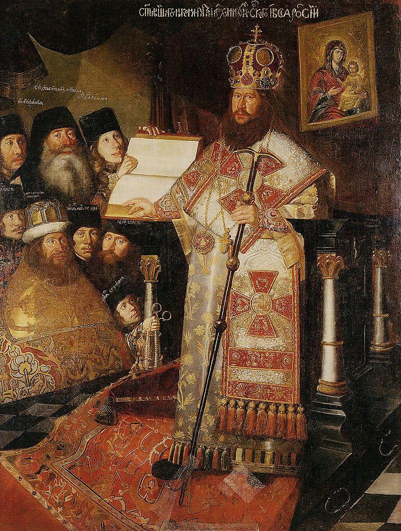 Патриарх Никон с братией Новоиерусалимского монастыря. <br>