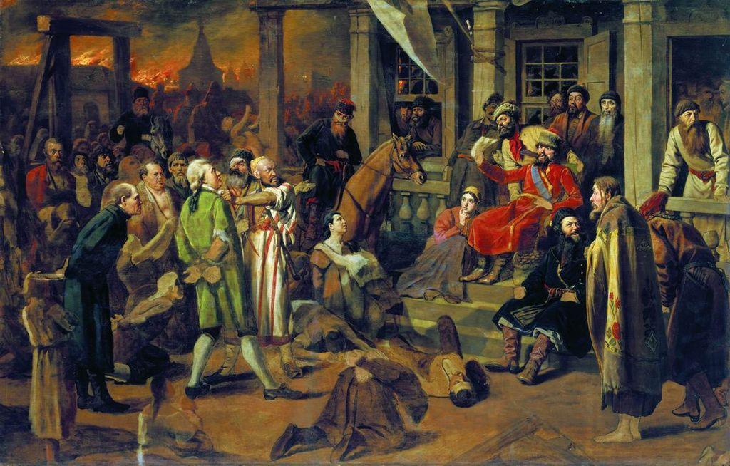 В. Перов. «Суд Пугачева», 1875. <br>