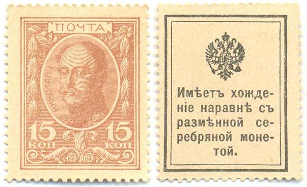 марки.jpg