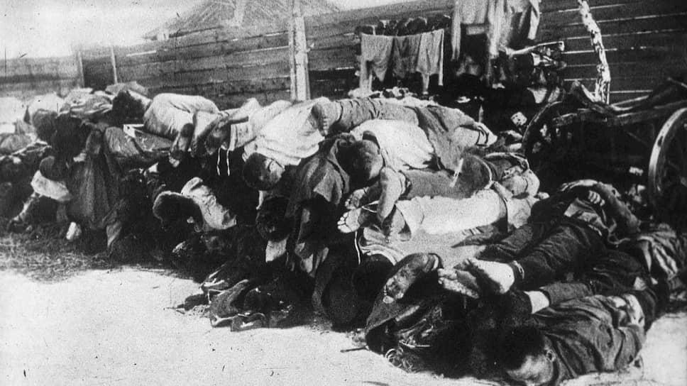 Погибшие в Ново-Николаевске, 1920г.