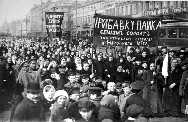 Женская демонстрация в Петрограде, 1917 год.