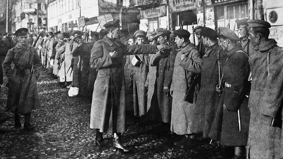 Сбор продотряда, 1918. <br>
