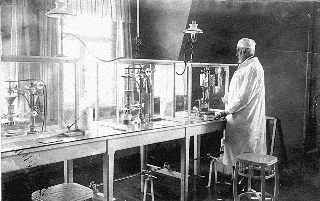 Лаборатория.