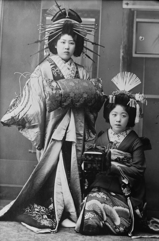 Oiran_ca._1920s.jpg