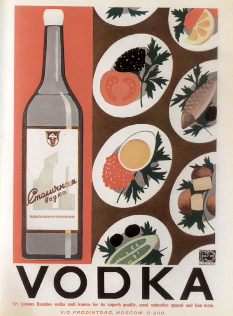 Советская реклама «Столичной». Источник: fishki.net