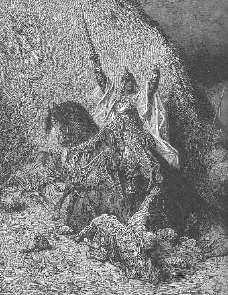 4. Саладин.jpg