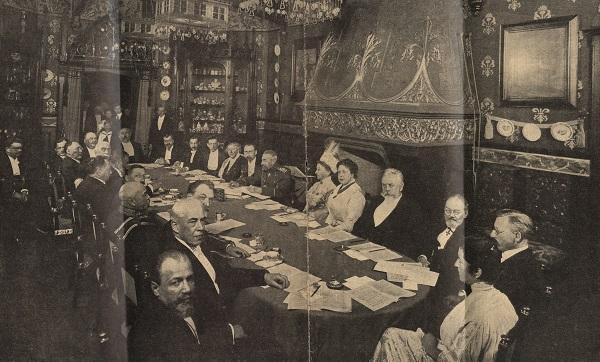 Торжественное заседание Академии Наук в Москве. <br>
