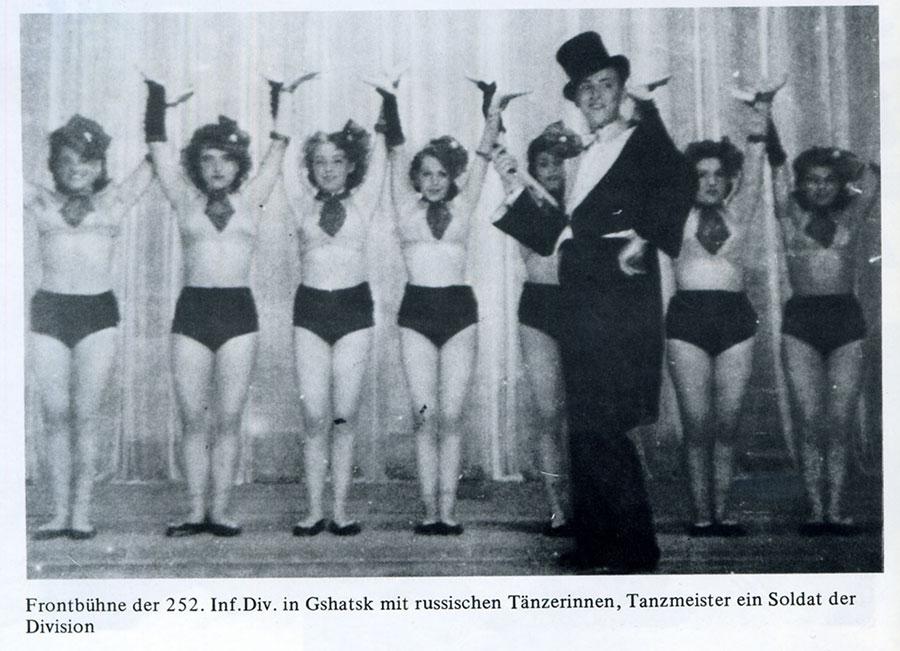 Русские танцовщицы в Гжатске.