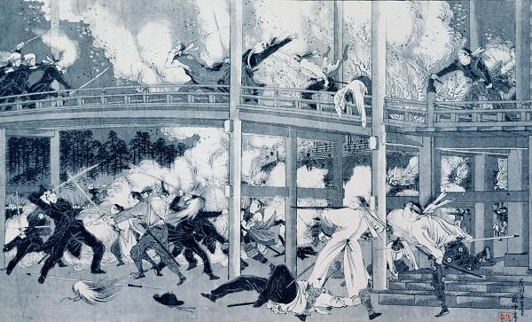 Гравюра Цукиока Ёситоси, на которой изображена битва проимперских исёгунатских самураев. <br>