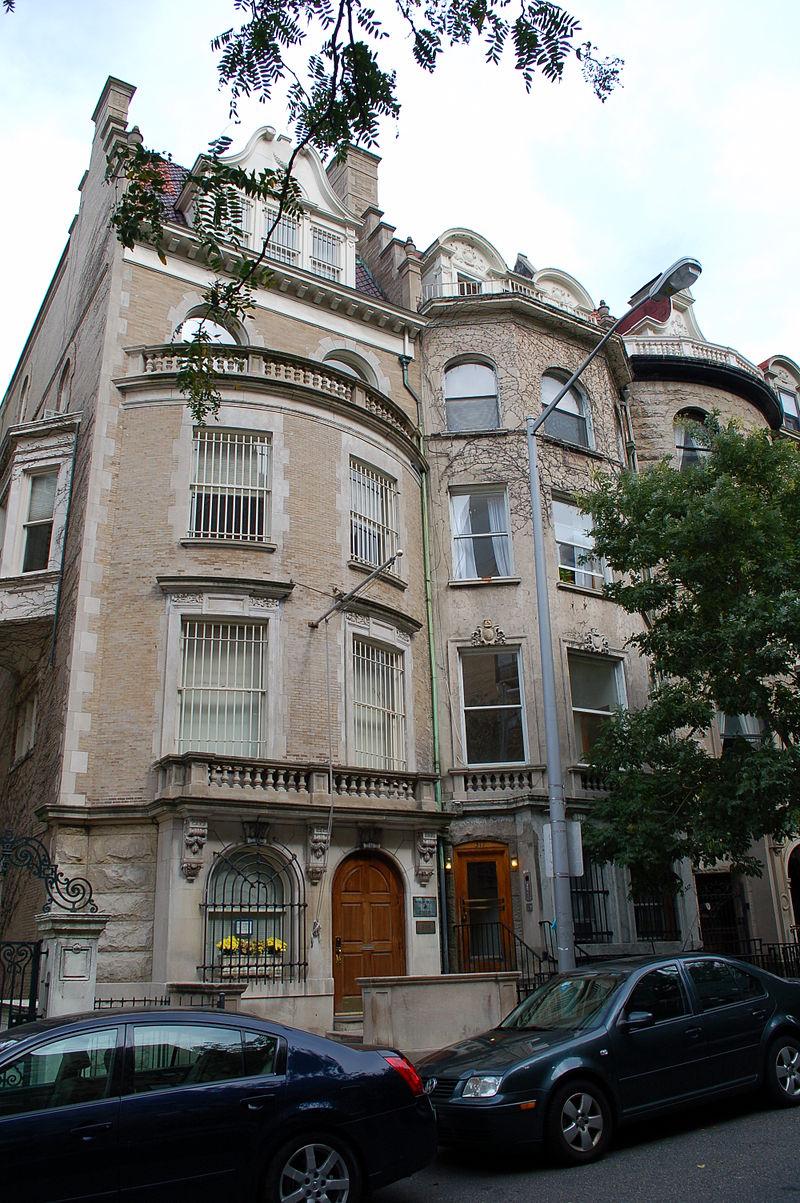 Музеи Николая Рериха в Нью Иорке.jpg
