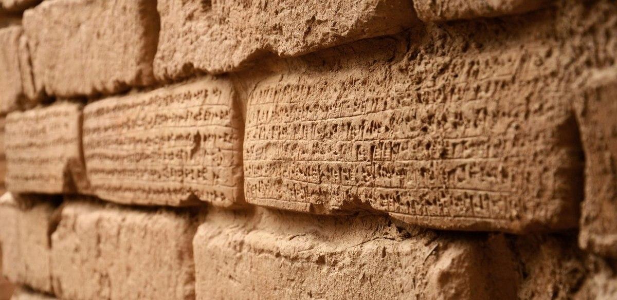 Надписи в комплексе Дур-Унташ.  <br>