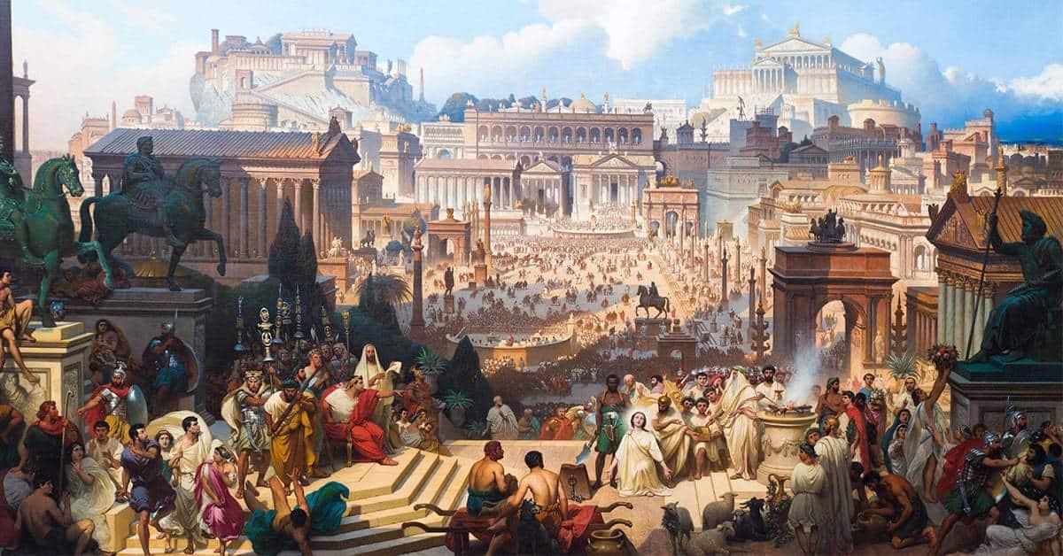 Древний Рим. <br>