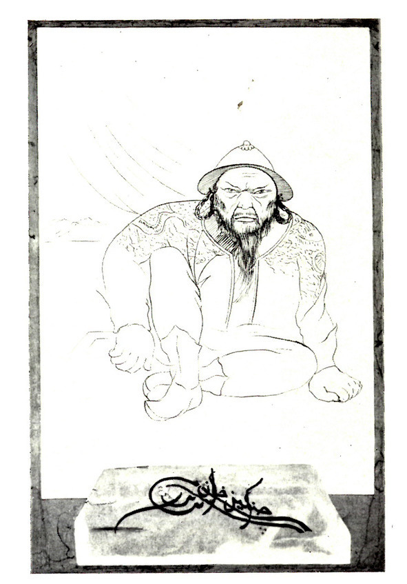 Чингисхан. Рисунок Василия Яна, 1937.