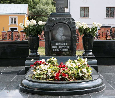 Могила Антона Малевского.