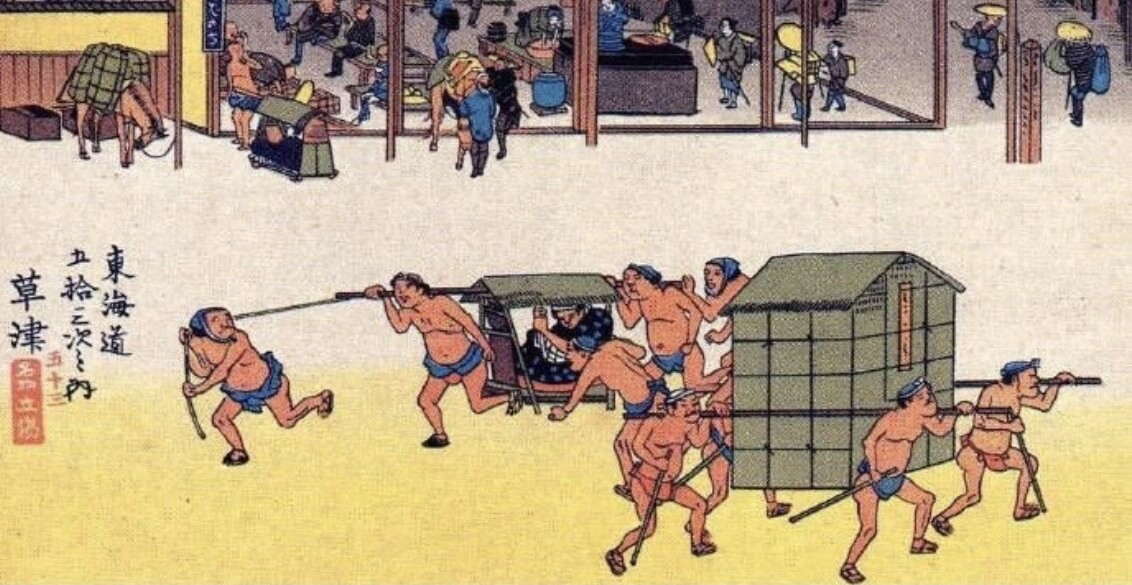 Жители Японии в фундоси.