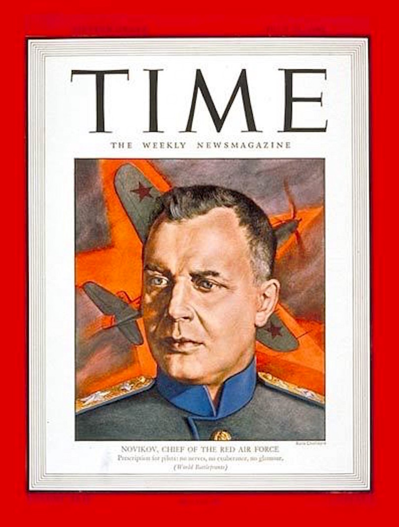 А. А. Новиков на обложке журнала Time. <br>