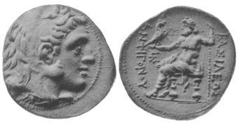 Изображение Антигона Одноглазого на монете. . <br>