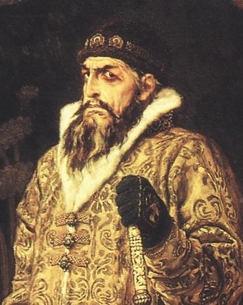 фото 3 Иван IV.jpg