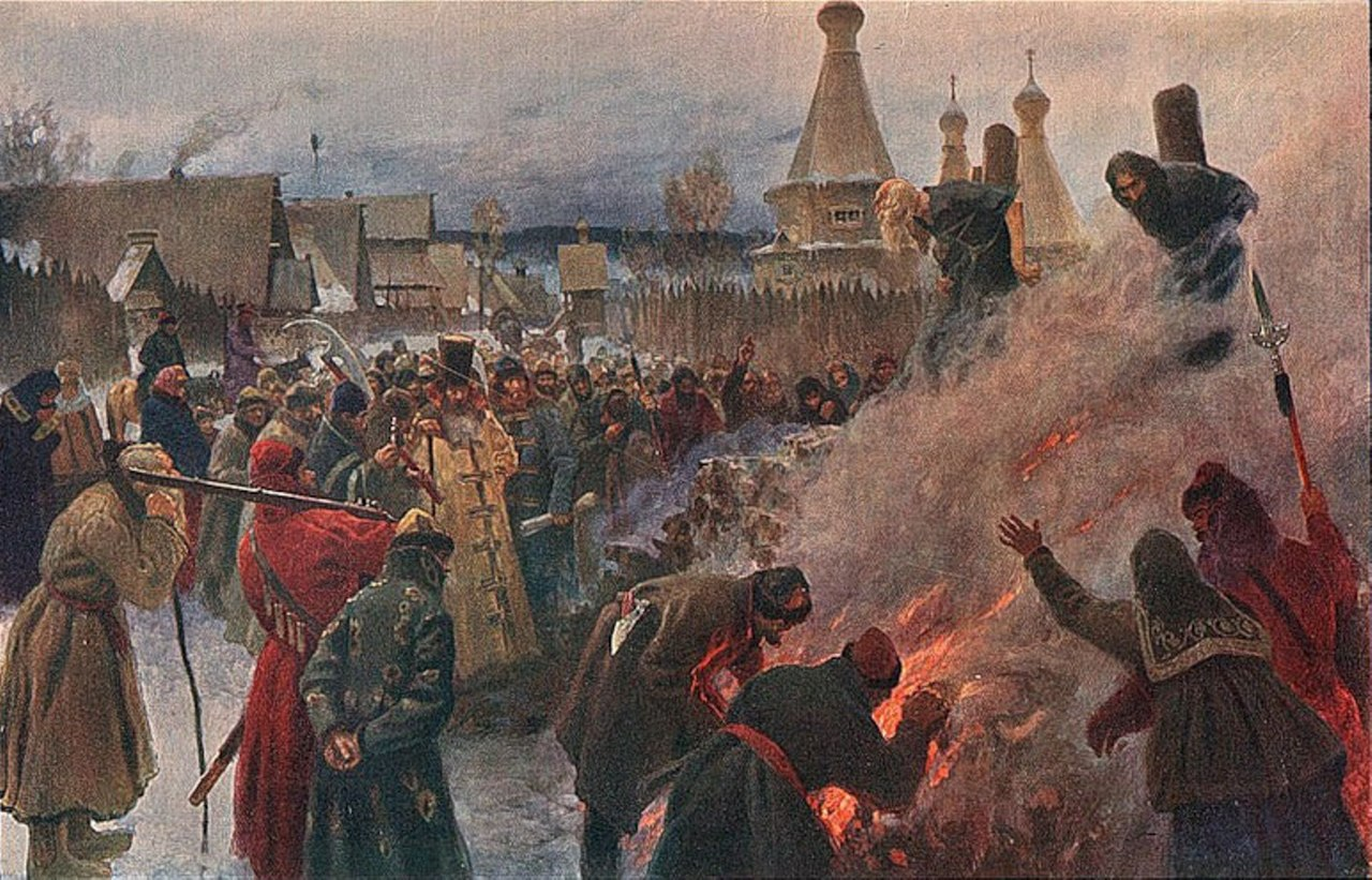 Сожжение протопопа Аввакума. <br>