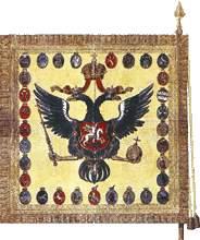 Государственное_знамя_1742.JPG