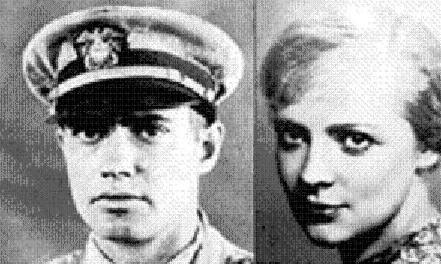 Джексон Тейт и Зоя Фёдорова. <br>