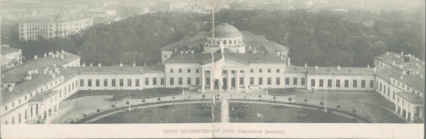 Здание Государственной Думы.