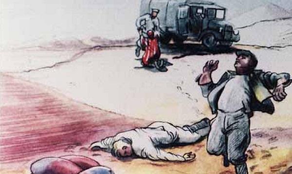 Иллюстрация к книге писателя Ивана Ефремова.