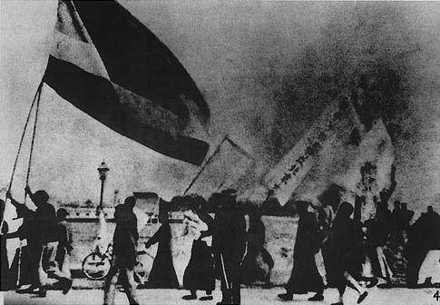 Beijing_students_protesting_the_Treaty_of_Versailles_(May_4,_1919).jpg