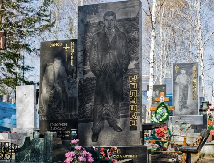 Фото в стекле на памятник москва нарисованные также