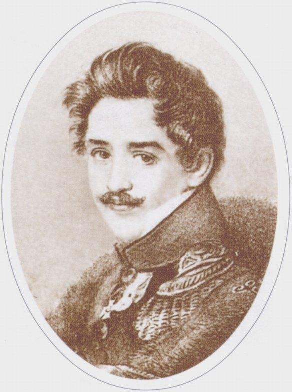 Сергей Григорьевич Волконский.