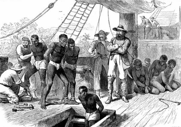Ходить по рабам