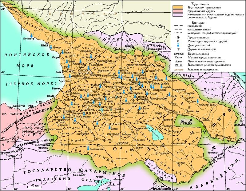 Фото грузинская царица тамара