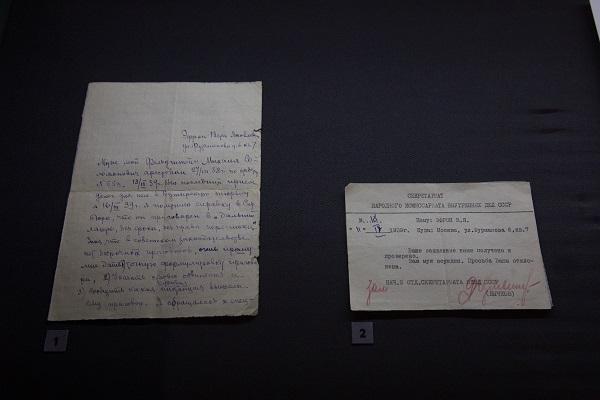 Письмо Веры Эфрон и ответ из НКВД.  Источник: Антон Усанов. МОСГОРТУР