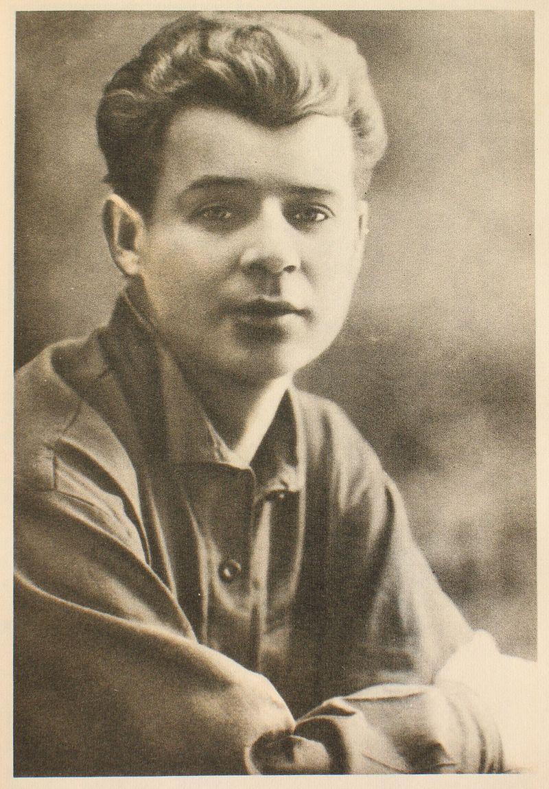Есенин в 1924 году
