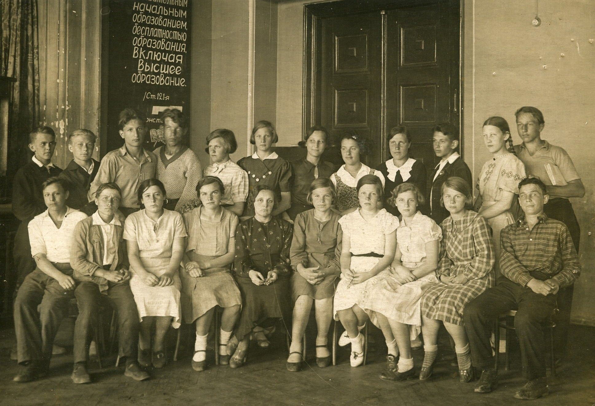 Зоя Космодемьянская (шестая справа в верхнем ряду) с одноклассниками, 1937 год.jpg