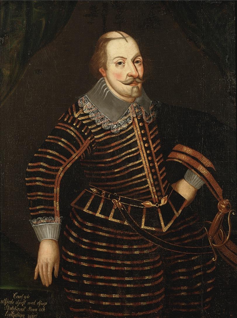 Король Швеции Карл IX. <br>