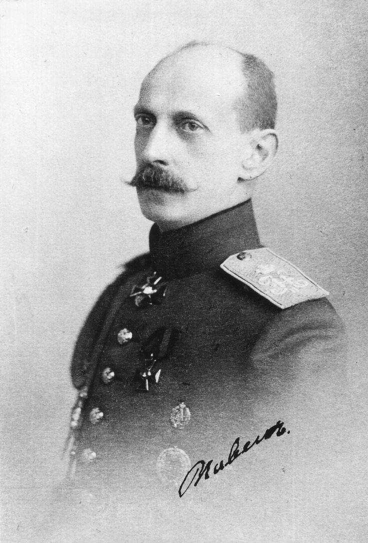 Павел Александрович.