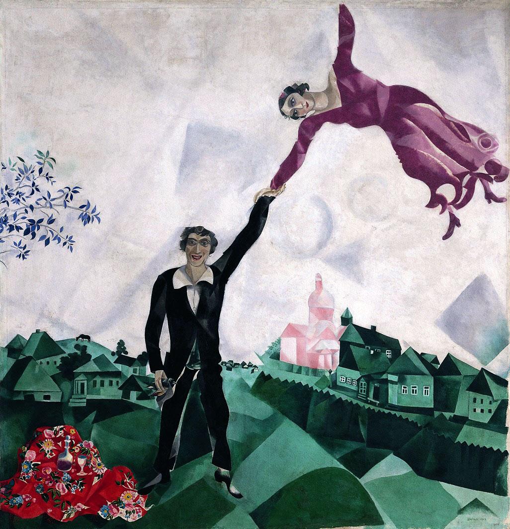 ФОТО 3 -Прогулка- Марк Шагал (1918) .jpg