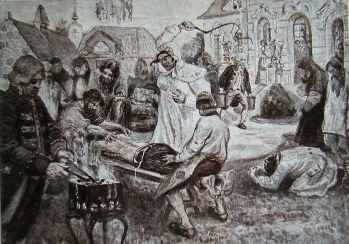 Наказание женщины кнутом